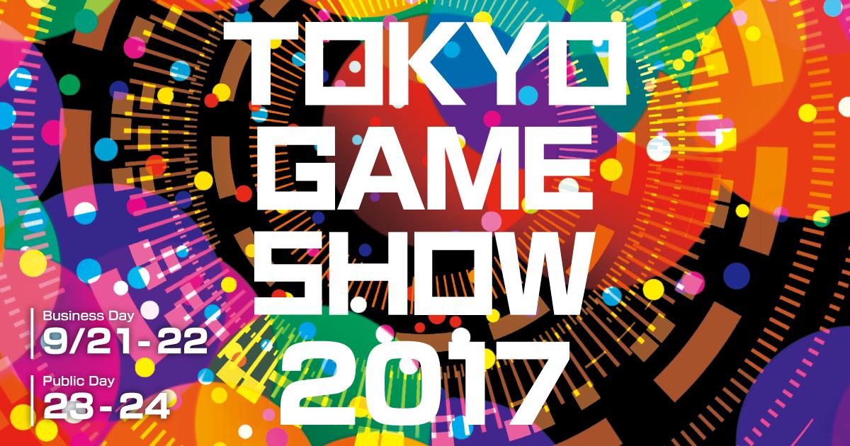 Best of TGS2017