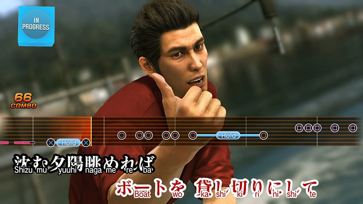 The Appeal of Yakuza: Always Extraordinary